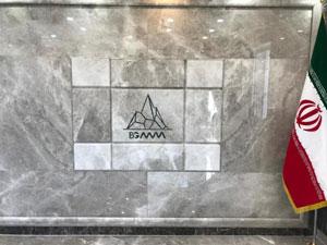 تولیدکننده انحصاری انواع سنگ ساختمانی و مرمریت marble