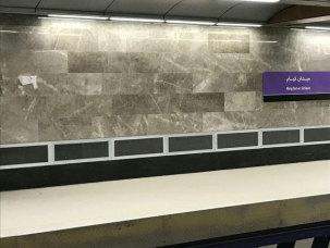 پروژه مترو قیام تهران