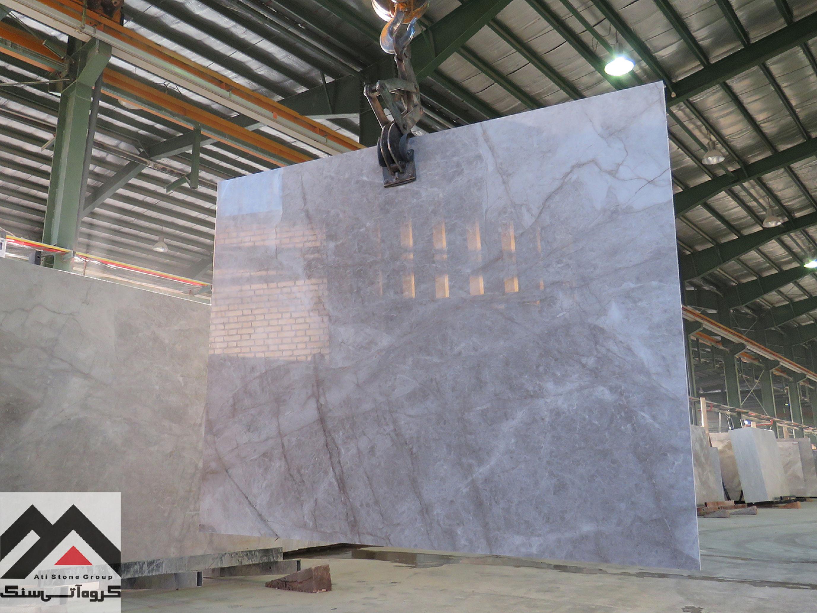 مرمریت بیات, سنگ اسلب, سنگ تایل, سنگ نمای ساختمان, سنگ مرمریت ارزان, سنگ ساختمانی ارزان, خرید سنگ ساختمانی, سنگ پله
